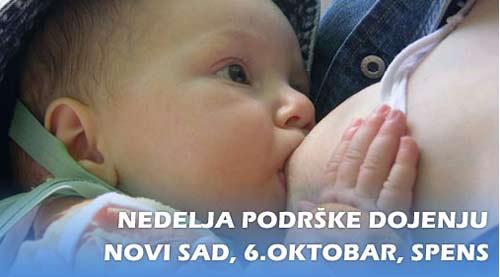 Foto konkurs - Podrska dojenju
