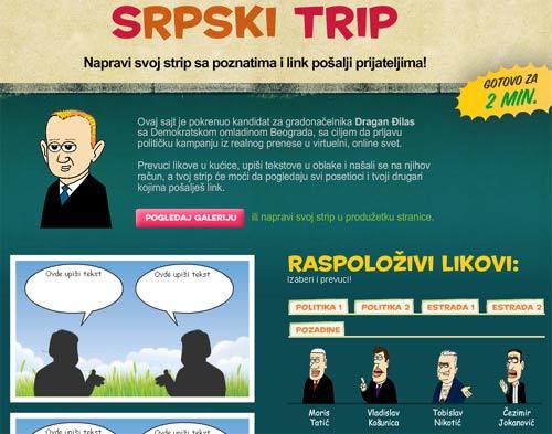 Srpski trip