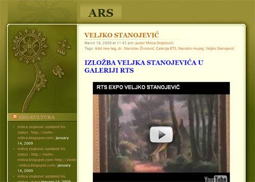 milica stojkovic blog ars