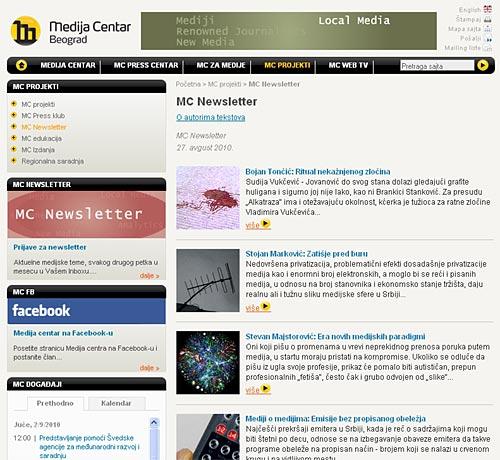 mc-newsletter