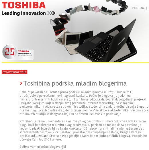 toshiba-konkurs-blogovi