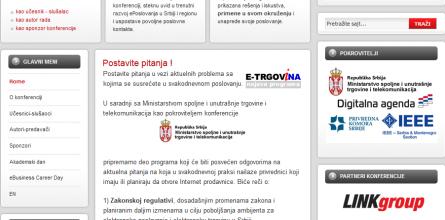etrgovina-konferencija