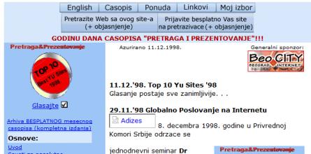 pretraga i prezentovanje 1998