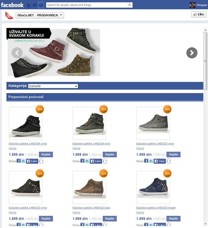 fb primer obuca.net