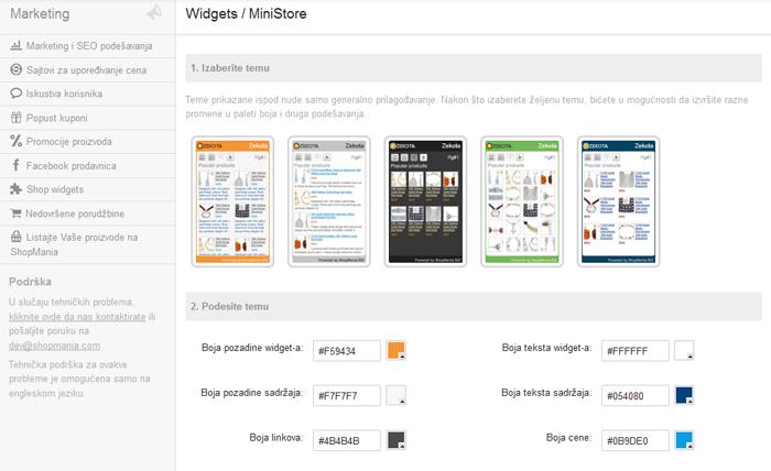 widget html5 baner