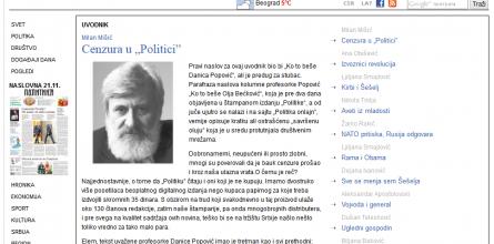 politika-mediji