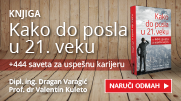 Knjiga Kako do posla